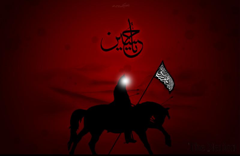 how-imam-hosein-s-moral-struggle-can-help-the-muslim-world-s-geopolitical-resurgence-1476225896-7333