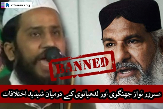 intra-aswj-differences-make-ringleaders-of-banned-terrorist-outfit-enemies25927_l