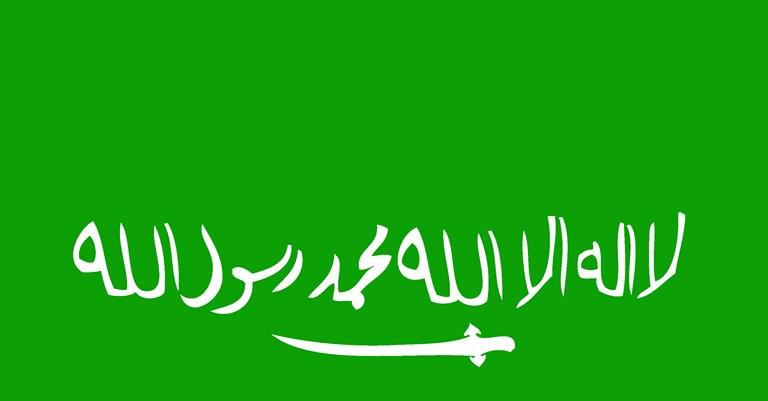 100486_flag_of_ikhwan