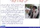اداریہ: انسانی حقوق کے کارکن ،شاعر ،ادیب سلمان حیدر کو بازیاب کرایا جائے