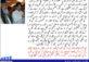 مسلم لیگ نواز اور کالعدم تکفیری دہشت گردوں کا معاشقہ