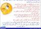 رعایت اللہ فاروقی : تنازعات میں دشمن کے ساتھ کھڑا ہونے کی تاریخ مسخ تو نہ کریں – عامر حسینی