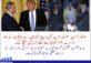 اداریہ تعمیر پاکستان: سعودی عرب کے وائسرائے نواز شریف نے پاکستان کو مڈل ایسٹ کی دلدل میں پھنسا ہی دیا
