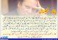 عاصمہ جہانگیر کا نواز شریف بارے موقف کمرشل ازم کے سوا کچھ نہیں – عامر حسینی