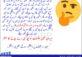 مڈل ایسٹ میں لگی آگ کیسے بجھائی جاسکتی ہے – محمد عامر حسینی