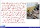 پارہ چنار میں دھماکے کیوں ہوتے ہیں؟ –  محمد عامر حسینی