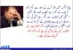 Sharif Dynasty adamant in defending its lying, cheating dishonest ways to the Supreme Court.