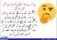 Is Takfiri Deobandi-Salafi Wahhabi a sectarian and biased term? – by Aamir Hussaini