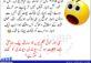 The false moral equivalence between Deobandi militancy vs Sunni Barelvi reaction