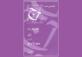 جھوٹے جگ کی جھوٹی پریت – محمد عامر حسینی