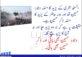 حقیقت امام حسین رضی اللہ عنہ – پہلا حصّہ – محمد عامر حسینی