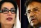 SMBB's murder & Musharraf – the outcast – Pejamistri
