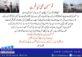 عزاداری – شیعہ سنی مسلمانوں کا مشترکہ ورثہ