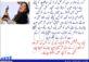 How Celeb bullying marred an important debate on Social Media ettiquites in Pakistan