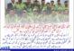 Let us not forget the Takfiri Deobandi terrorists of ASWJ-LEJ that attacked the Siri Lankan team in 2009