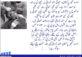 The brutal assault on journalist Ahmad Noorani must be condemned