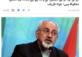 BBC Urdu: Dishonesty, Lies and Petrodollars
