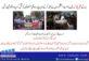 ہزار داستان ہزارو ں کے قتل کی – مستنصر حسین تارڑ