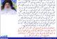 اداریہ تعمیر پاکستان : خادم رضوی کا دھرنا: لبرل کمرشل مافیا پھر بے نقاب ہوگیا