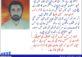 ڈیرہ اسماعیل خان میں کیا ہورہا ہے؟ – محمد عامر حسینی