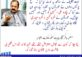 Why are people surprised at the vicious sectarian bigotry of Rana Sanaullah/Shahbaz Sharif's murder squads