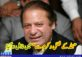 Nawaz Sharif: a Victim of his own Dirty schemes and Avarice