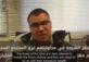 اسرائیلی فوج نے اپنا الحاج شیخ الاسلام متعارف کرادیا – عامر حسینی