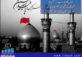 واقعہ کربلا: دور بنو امیہ میں رثائی و مزاحمتی شاعری کا قتل – عامر حسینی